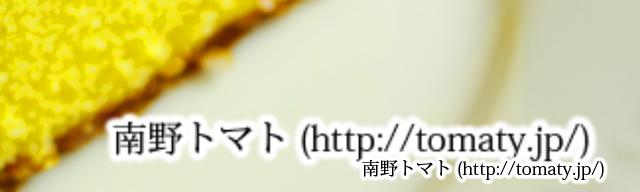 スクリーンショット 2014-12-19 20.33.48