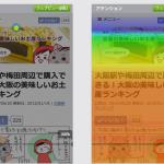 スクリーンショット 2015-03-06 1.02.53