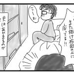 tomaty.jp_家族ルールで家庭円満